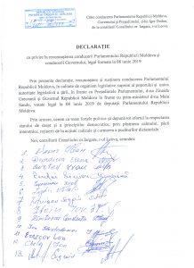 Declarație cu privire la recunoașterea conducerii Parlamentului Republicii Moldova și conducerii Guvernului, legal format la 08 iunie 2019.